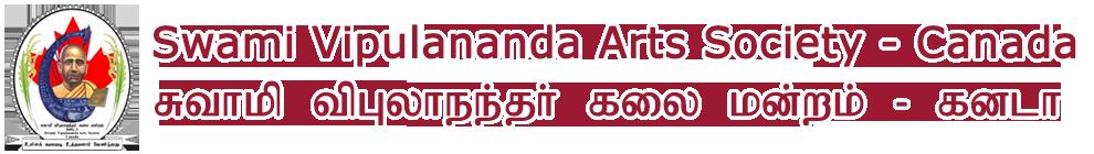 Swami Vipulananda Arts Society